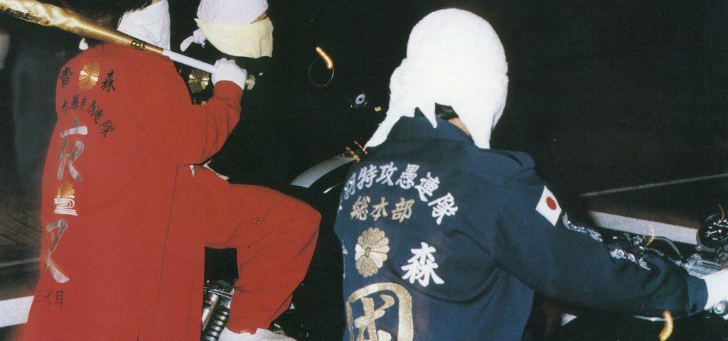 Bosozokus armados y uniformados