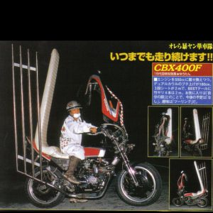 Bosozoku super custom