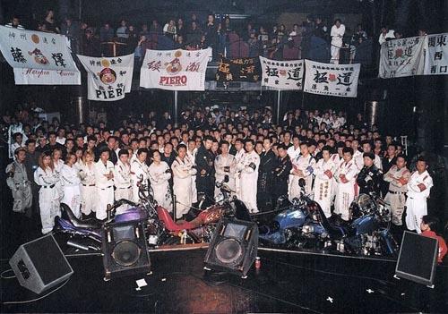 Durante los años 70 y 80 los Bosozokus eran unos 40 mil miembros